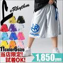 【SUMMER SALE】再入荷/バスパン 大人気 リアリズム le-Rhythm!バスケット パンツ☆ フィットネス ・ダンス 衣装 ヒップホップ、バスケット...