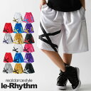 【メール便可】バスパン 大人気 リアリズム le-Rhythm 快適新素材 ゆる〜い着心地 ダンス 衣装 ヒップホップ バスケッ…
