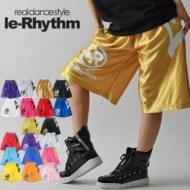 【メール便可】バスパン 大人気 リアリズム le-Rhythm! バスケット パンツ フィットネス ダンス 衣装 ヒップホップ ハーフパンツ ダンスパンツ おしゃれなウェア レディース キッズ ジュニア メンズ 選べる ユニセックス6サイズ/カラバリ18カラー