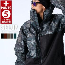 【即納】スノーボードウェア スノボウェア 上下セット メンズ レディース ジュニア スノボー スキー ジャケット パンツ W_RAYダブルレイ le-Rhythm リアリズム 全10カラー 6サイズ ユニセックス 小さい 大きいサイズ