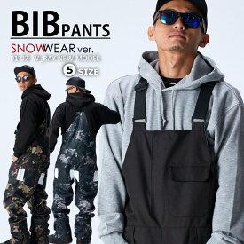 【即納】 スノーボード ウエア スノーボードウェア ビブパンツ スノボウェア オーバーオール スノボー スキー ウエア 2019-2020 新作 W_RAY ダブルレイ メンズ レディース ジュニア 3カラー7サイズ 小さいサイズ 大きいサイズ