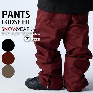 スノボウェア スノーボードウェア パンツ スノボー スキー W_RAY ダブルレイ メンズ レディース ジュニア スノーボード ウエア 全3カラー 黒 選べる7サイズ ルーズシルエット 大きいサイズ XXS/
