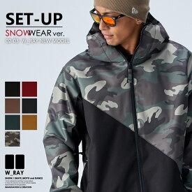 【新作/即日発送】 スノーボードウェア メンズ 上下セット スノボウェア スノボー スキー ジャケット パンツ レディース ジュニア W_RAYダブルレイ リアリズム 全10カラー 7サイズ ユニセックス 小さい 大きいサイズ XXS〜XXL
