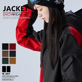 【新作/即日発送】 スノーボードウェア スノボウェア ジャケット単品 レディース ジュニア スノボ スノボー スキー W_RAYダブルレイ le-Rhythm リアリズム 全9カラー 4サイズ ユニセックス 上 小さい 大きいサイズ S〜XL