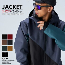 【新作/即日発送】 スノーボードウェア メンズ スノボウェア ジャケット レディース ジュニア スノボ スノボー スキー W_RAYダブルレイ le-Rhythm リアリズム 全9カラー 7サイズ ユニセックス 上 小さい 大きいサイズ XXS/XXL