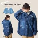 デニムシャツ / CUBE SUGAR デニム・ヒッコリー 刺繍入り ビッグシャツ(2色): レディース トップス シャツ ビッグシルエット ロゴ ポケット 長袖 コットン キューブシュガー