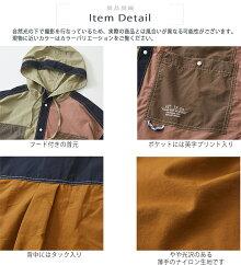 CUBESUGARナイロンワッシャーアウトドアパーカーシャツ(1色):レディーストップスフード長袖ポケットキューブシュガー