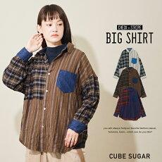 CUBESUGAR先染めストライプチェック切替ビッグシャツ(3色):レディーストップスシャツビッグシルエットオーバーサイズ長袖切替パッチワークキューブシュガー