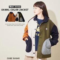 CUBESUGARウールジャージショールカラージャケット(2色):レディースアウターショート丈配色クレイジーミックスポケットリブキューブシュガー