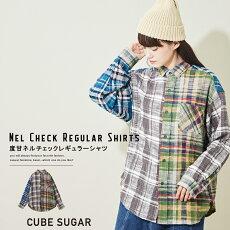 CUBESUGAR度甘ネルチェックレギュラーシャツ(3色):レディーストップスシャツネルシャツチェック柄長袖コットン配色クレイジーミックスキューブシュガー