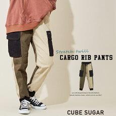 CUBESUGAR起毛ストレッチツイルカーゴリブパンツ(1色)(S/M):レディースボトムスズボンイージーパンツジョガーパンツウエストゴムポケット配色クレイジーミックスキューブシュガーいろいろサイズ