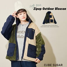 CUBESUGARソフトボアジップアップアウトドアブルゾン(1色):レディースライトアウター羽織ボアハイネックスタンドネックポケット長袖配色ミックスクレイジーキューブシュガー