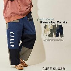 CUBESUGARツイル微配色切替パンツ(3色)レディースボトムスパンツズボンリメイクフルレングスいろいろサイズキューブシュガー