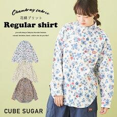 CUBESUGARシャンブレー総柄プリントレギュラーシャツ(3色):レディーストップスシャツブラウス長袖コットン花柄フラワーポケットキューブシュガー