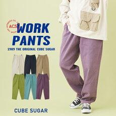シェフパンツ/春新作/CUBESUGARピーチツイルワークパンツ(6色):レディースボトムスズボンウエストゴムポケットイージーパンツワイドパンツゆるまたパンツキューブシュガー