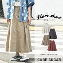 ロングスカート / 【クーポン対象】【50%OFF】CUBE SUGAR 高密度オックス タックフレアスカート (4色): レディース ボ…