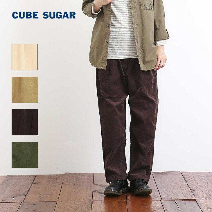 【50%OFF】CUBE SUGAR コーデュロイ テーパードパンツ(4色)(S/M)【キューブシュガー】【PL】