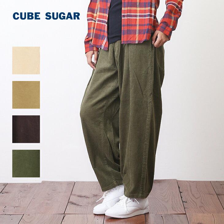 【50%OFF】CUBE SUGAR コーデュロイ ワイドパンツ(4色)【キューブシュガー】【PL】