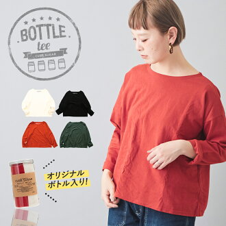 Empty yarn T-cloth plain fabric big boat neck (four colors) / cubic sugar / bottle Tee/ Lady's with CUBE SUGAR bottle