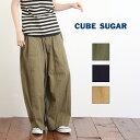 CUBE SUGAR ストレッチツイル ワイドファティーグパンツ(3色)【キューブシュガー】【レディース】【PL】
