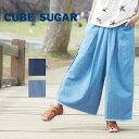 CUBE SUGAR 6.3オンスデニム イージーガウチョパンツ(2色)(S/M)【キューブシュガー】【レディース】【PL】【送料無料】