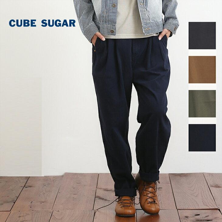 【30%OFF】CUBE SUGAR ピーチツイルテーパードパンツ(4色)(S/M/L)【キューブシュガー】【レディース】【TAG】【PL】