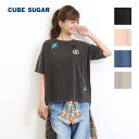 CUBE SUGAR 20/-OE天竺クルーワイドTシャツ(4色)【キューブシュガー】【レディース】【PL】