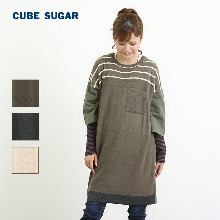 【30%OFF】CUBE SUGAR 天竺×ニットビッグクルーワンピース(3色)【キューブシュガー】【レディース】【PL】