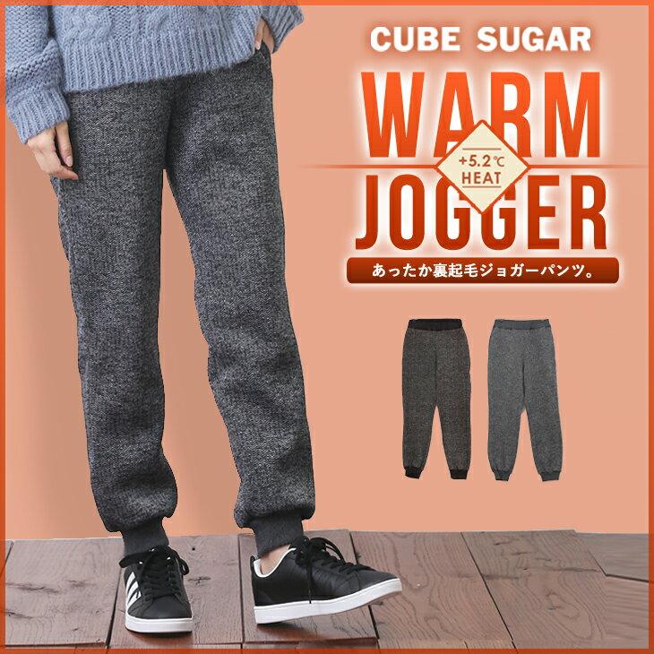 CUBE SUGAR ウォームジョガーパンツ/ツイードプリントタイプ(2色)(M/L/LL/3L)【レディース】