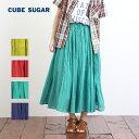 【2017年夏新作】CUBE SUGAR インド綿ボイルギャザースカート(4色)【キューブシュガー】【レディース】【PL】