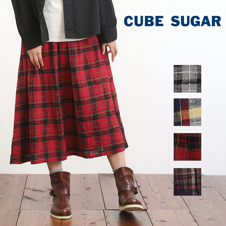 CUBE SUGAR 度甘ネルチェックギャザースカート(4色)【レディース】【D】【4U】