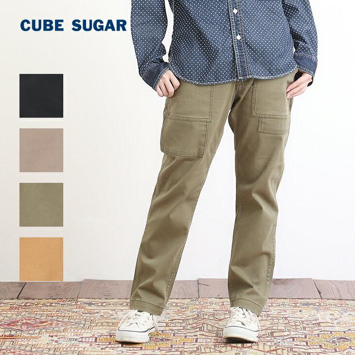 CUBE SUGAR ストレッチツイルベイカーパンツ(4色)(S/M)【レディース】【PL】