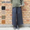 【クリアランスセール】【73%OFF】CUBE SUGAR ストレッチツイルワイドパンツ(4色)(S/M)【レディース】【PL】