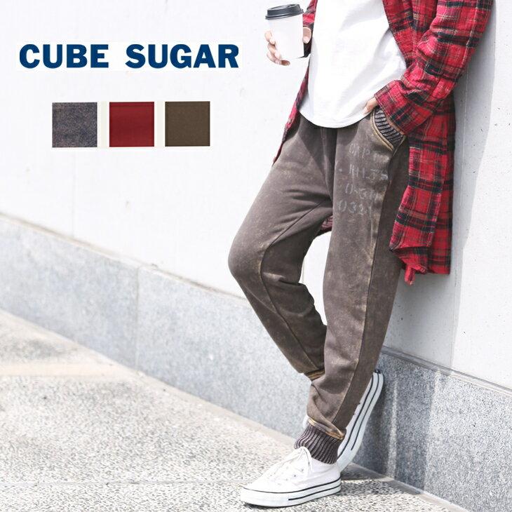 CUBE SUGAR 裏毛×ニット ビンテージ加工 リブパンツ(3色)【レディース】【4U】【D】