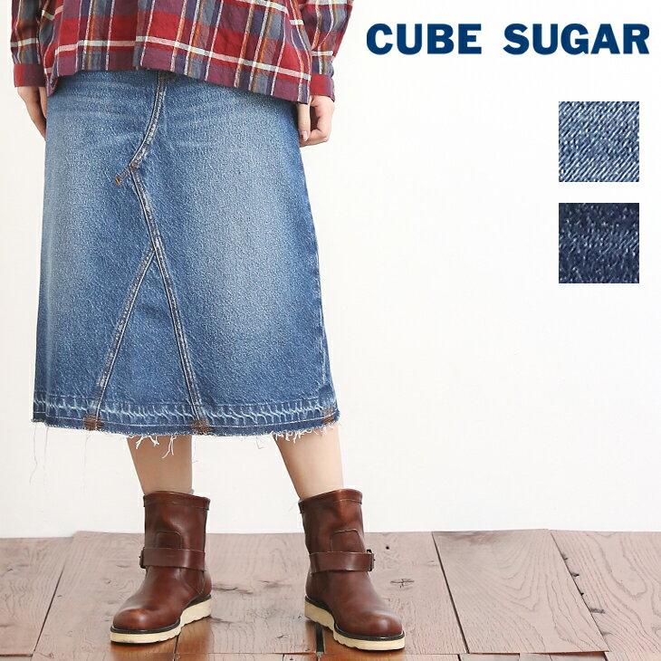 CUBE SUGAR OEデニムリメイク風Aラインスカート(2色)【キューブシュガー】【D】【4U】