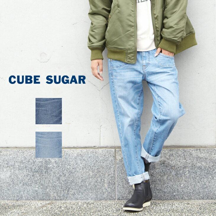 【セール除外商品】CUBE SUGAR ストレッチデニムスリムストレートパンツ(2色)【キューブシュガー】【4U】