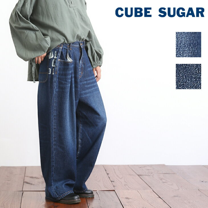 CUBE SUGAR OEデニムワイドパンツ(2色)【キューブシュガー】【D】【4U】