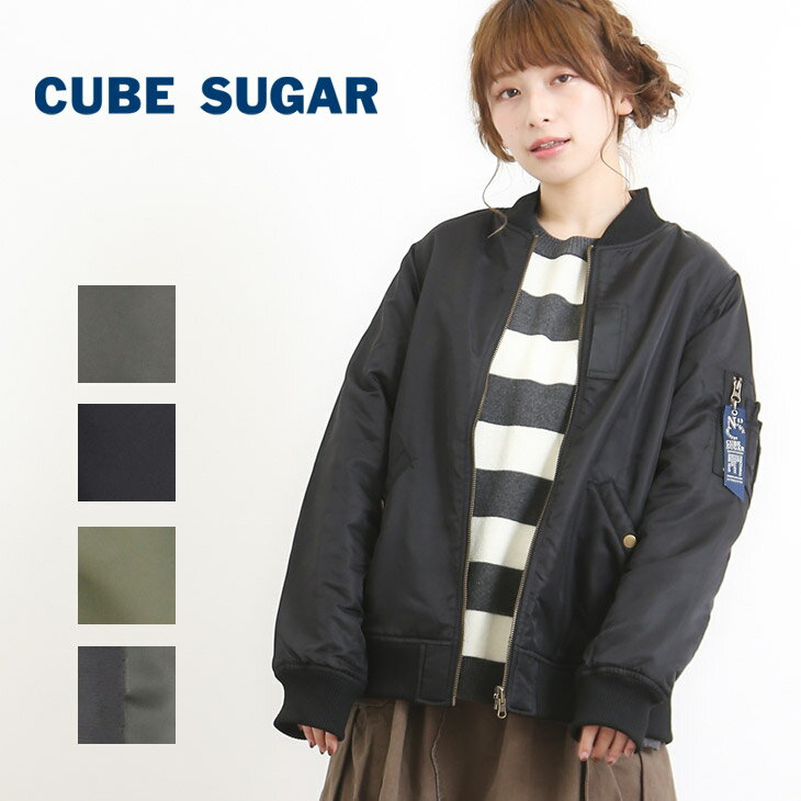 CUBE SUGAR ナイロンツイル×ボアリバーシブルMA-1(4色)【キューブシュガー】【D】【4U】