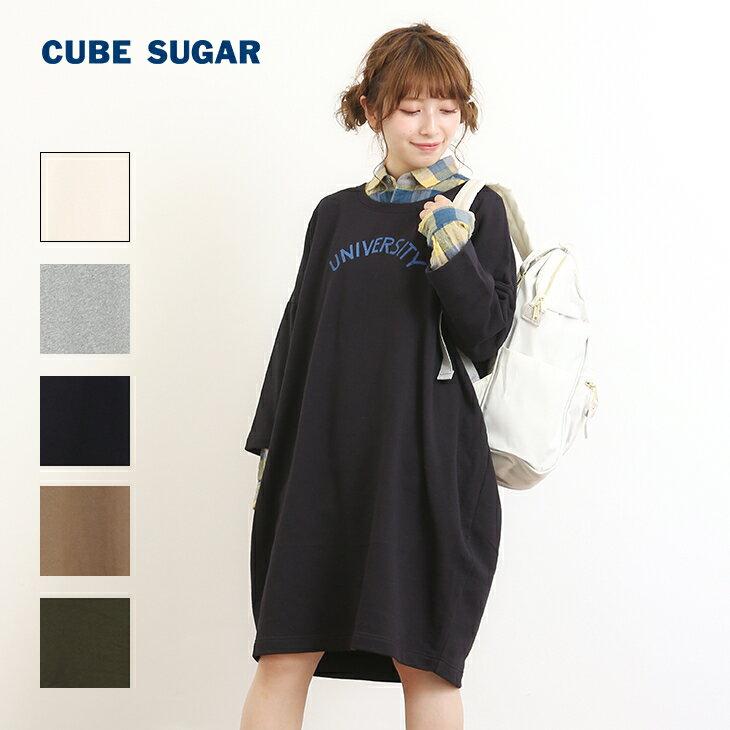 CUBE SUGAR 30/10裏毛ビッグコクーンワンピース(5色)【キューブシュガー】【PL】