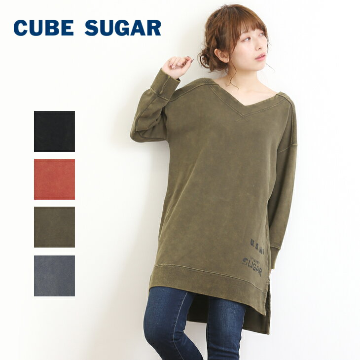 CUBE SUGAR トンプキン裏毛Vネック(4色)【キューブシュガー】【4U】