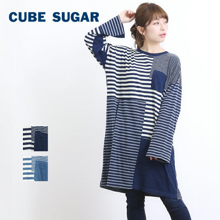 CUBE SUGAR インディゴ天竺組合せ切替ワンピース(2色)【キューブシュガー】【4U】