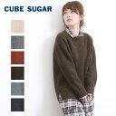 CUBE SUGAR シェットランドクルー(6色)【キューブシュガー】【4U】【ニット】