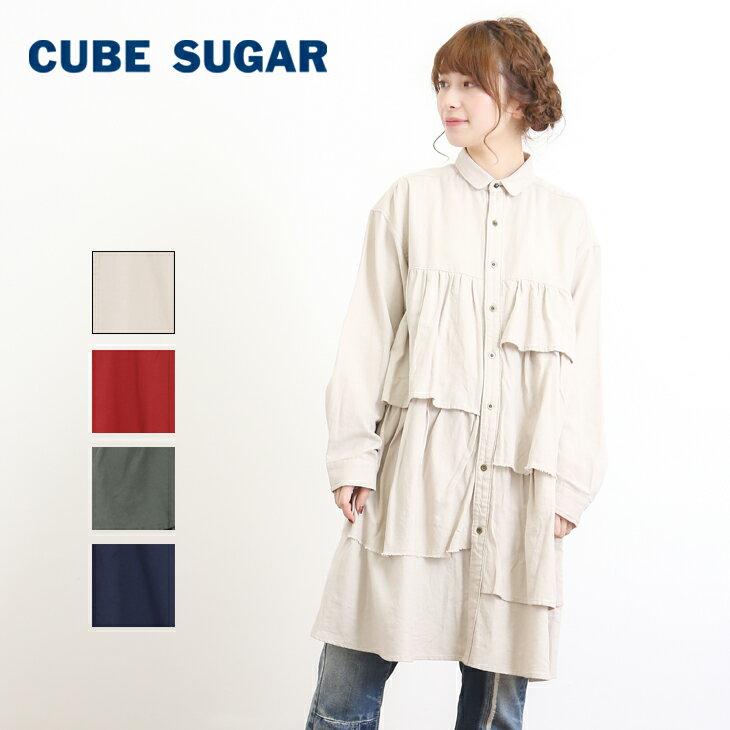 CUBE SUGAR ガーゼツイルティアードワンピース(4色)【キューブシュガー】【4U】