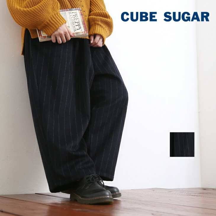 CUBE SUGAR ストライプ柄ウール9分丈イージーワイドパンツ(1色)【キューブシュガー】【4U】【送料無料】