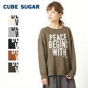 【30%OFF】CUBE SUGAR 30/10裏毛クループルオーバー(5色)【キューブシュガー】【レディース】【4U】