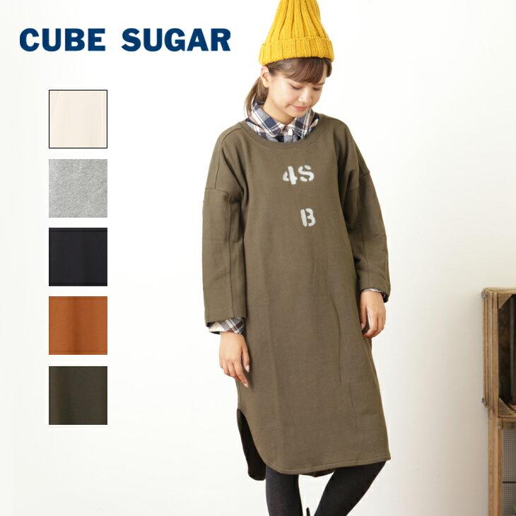 CUBE SUGAR 30/10裏毛ワンピース(5色)【キューブシュガー】【レディース】【4U】