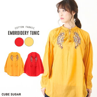 4/22 20:00start premature start Golden Week CUBE SUGAR boiling embroidery pullover tunic (four colors)