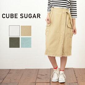 アウトレット【30%OFF】CUBE SUGAR やわらかツイル サイドポケットタイトスカート (4色)【キューブシュガー】【レディース】