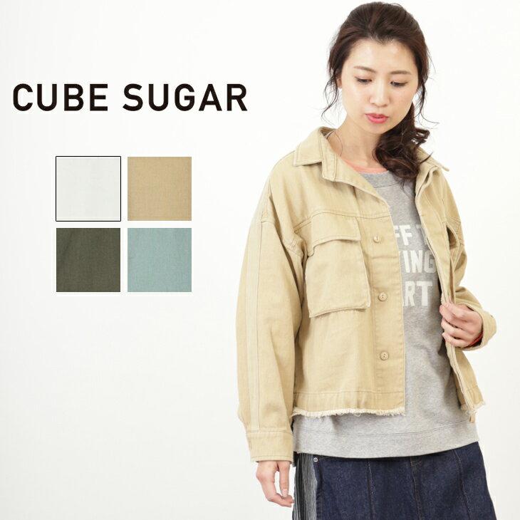 【30%OFF】 CUBE SUGAR やわらかツイル ファティーグジャケット (4色)【キューブシュガー】【レディース】