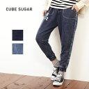 CUBE SUGAR インディゴミニ裏毛パンツ (2色)【キューブシュガー】【レディース】【TAG】【スウェット】